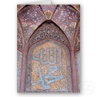 Islamic Calligraphy art