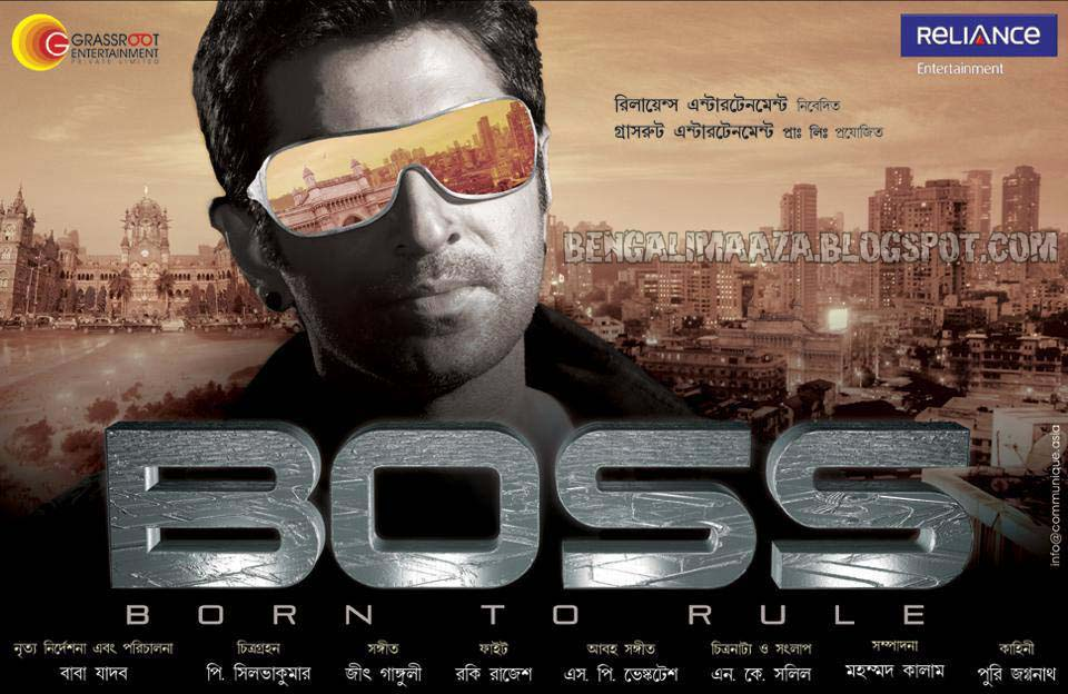 Mon Majhi Re Mp3 Song Downlod from Bengali Movie Boss (2013)