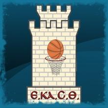 Η προκήρυξη του κυπέλλου ανδρών της ΕΚΑΣΘ για τη νέα περίοδο