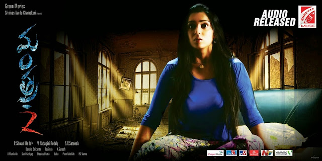 Charmee's latest Telugu movie Mantra 2 hq wallpapers and posters
