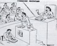 Constitución soviética de 1936