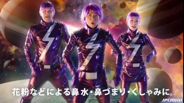 Publicités Japonaises télévision compilation 2015 semaine 6 et 7