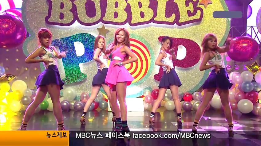 Hyuna Bubble Pop Live