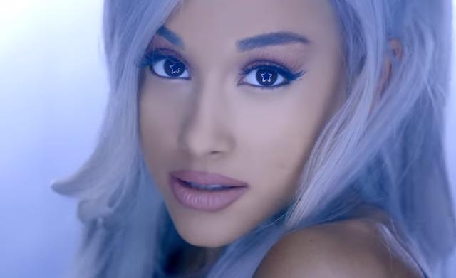 Ariana Grande anunció el lanzamiento de su nuevo álbum
