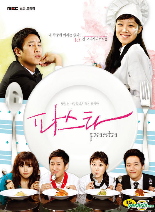 The story is about a woman named Seo Yoo Kyung who work at La Sfera