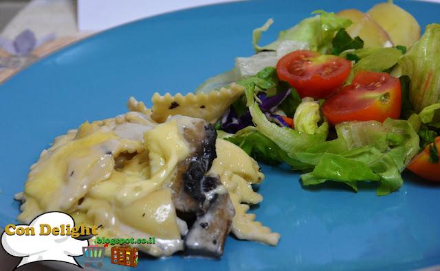 רביולי עם פטריות וגבינה Ravioli pasta with cheese and mushroom