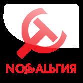 TELEVISÓN SOVIÉTICA EN DIRECTO