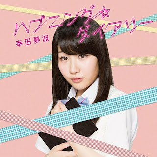 Fate/kaleid liner Prisma☆Illya 2wei Herz! ED1-ED2 by Yumeha Kouda