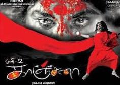 Watch Kanchana 2 2015 Tamil Movie Trailer