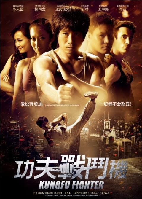 Kungfu Fighter 2013HD ONLINE