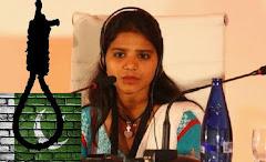 Verfolgte Gemeinde (Asia Bibi) (Klickbild)