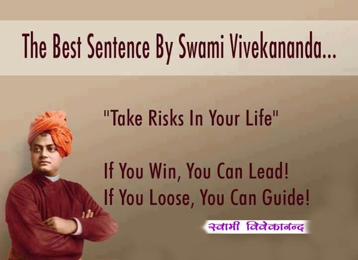 Swami Ji:-