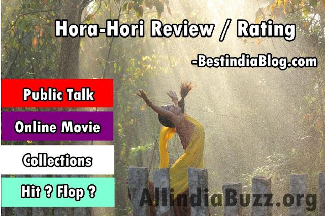 horahori review