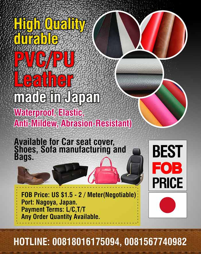 High quality durable PVC/PU Leather made in Japan.