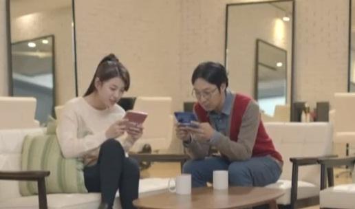 """Haha & Suzy Miss A CF Nintendo """"Mario Bros 2'"""