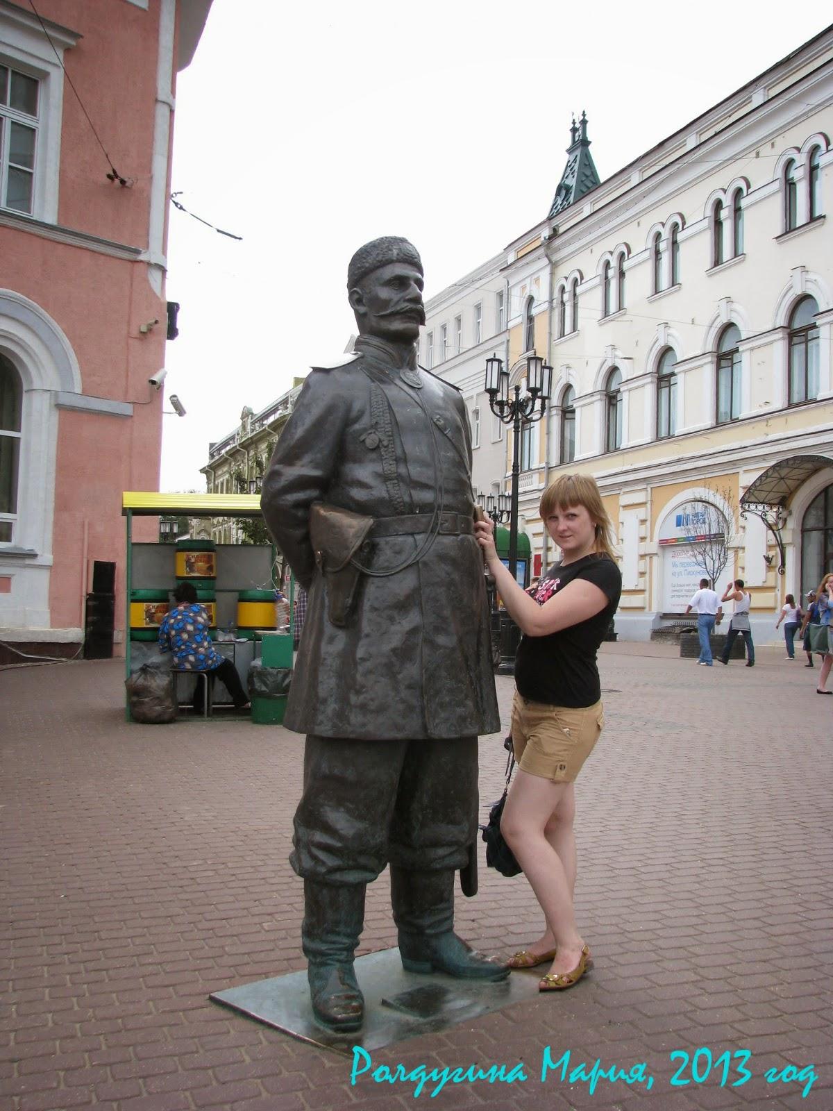 Нижний Новгород городовой