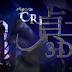 CR貞子3D(ライトミドル) | 釘読み・止め打ち・ボーダー