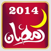 Muslim Pro - ramadan 2014
