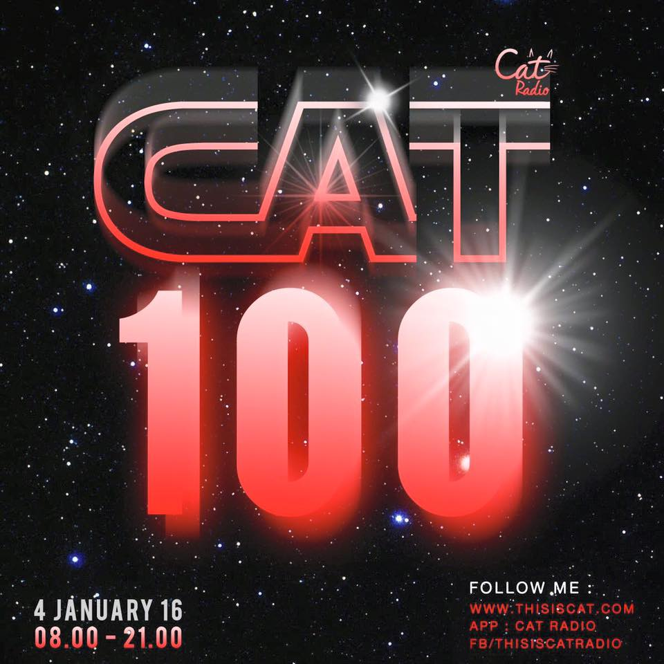 Download [Mp3]-[Top Chart] ชาร์ตที่หาโหลดยากที่สุด รวมเพลงดีๆ + นอกกระแส แห่งปี Cat Radio Top 100 ประจำปี 2015 4shared By Pleng-mun.com