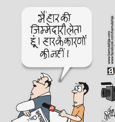 election 2014 cartoons, cartoons on politics, indian political cartoon