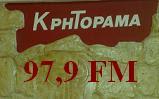 Ρ/Σ ΚΡΗΤΟΡΑΜΑ 97,9 FM