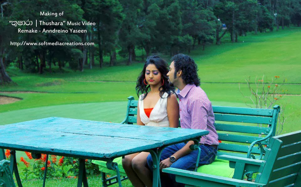 Vinu Siriwardena on location