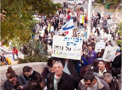 משה סילמן נגד מדינת ישראל: סיפור קריסת הביטחון הכלכלי