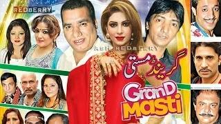 Grand Masti New Full Stage Drama 2014