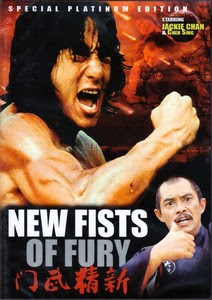 New Fists of Fury (1976)