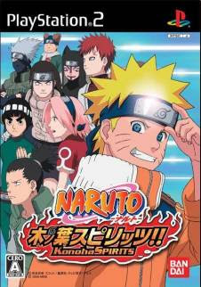 Naruto: Konoha Spirits   PS2