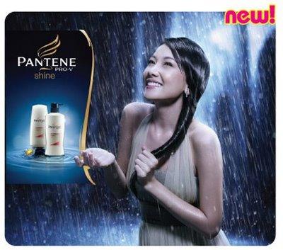 iklan shampo