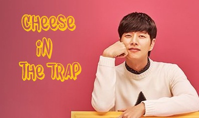 Biodata Drama Cheese in The Trap
