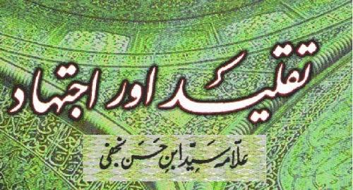 http://books.google.com.pk/books?id=hUcYBQAAQBAJ&lpg=PA1&pg=PA1#v=onepage&q&f=false