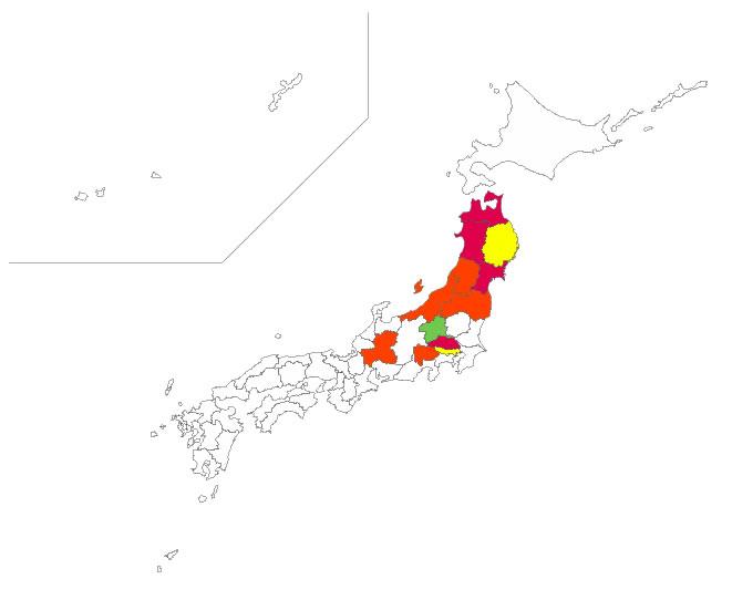 Liste pour l'adolescent du Japon
