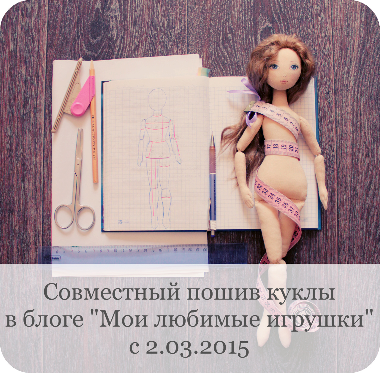 """СП """"Сказочный герой"""""""