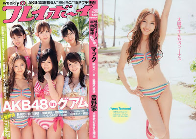 Weekly Playboy Magazine 2010 No.16