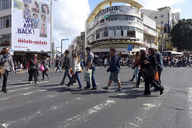 צומת רחובות אלנבי קינג ג'ורג' - תל אביב