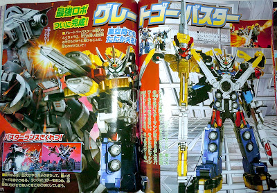 Go-Busters' Great Go-Buster Latest Images Posted
