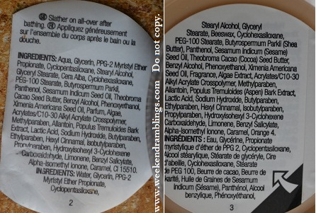 The Body Shop Spa Wisdom Africa Shea Butter and Sesame Oil Body Balm Ingredients TBS