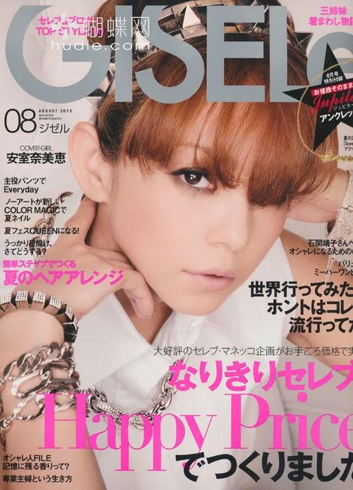 GISELe (ジゼル) August 2013 Namie Amuro  安室奈美恵