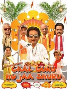 Chal Guru Ho Ja Shuru (2015) Full Movie