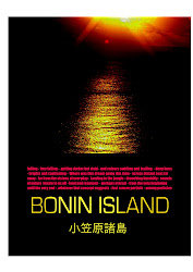 EPISODE 1    -   short BONIN ISLAND film
