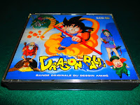 Dragon Ball OST