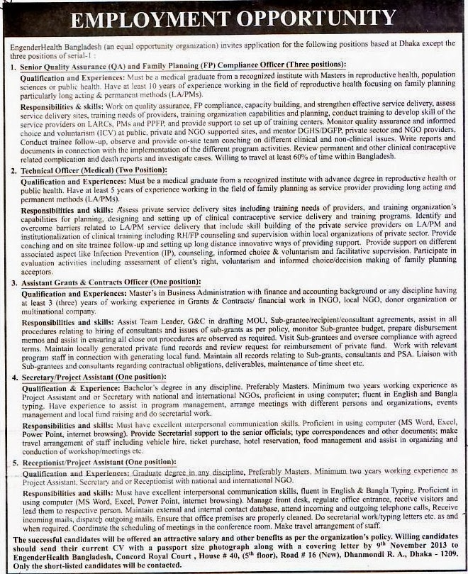 All newspaper jobs engender health bangladesh position senior quality assurance and family - Assistant compliance officer ...