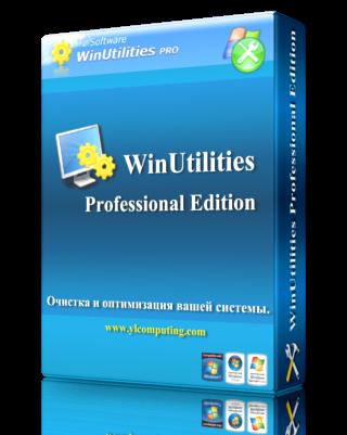 ������ ������� WinUtilities Professional Edition