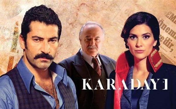 Episode 79 on Urdu1 in High Quality 2nd April 2014 Dailymotion Parts