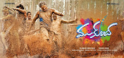 Mukunda first look wallpapers-thumbnail-11