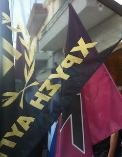 2η δύναμη στον Δήμο Φυλής η ΧΡΥΣΗ ΑΥΓΗ - Στην Περιφέρεια Αττικής εξελέγη ο Ηλίας Κασιδιάρης