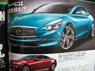 Nissan Skyline on All New Nissan Skyline Coming In 2013   Amg Engine Likely To Be Fitted