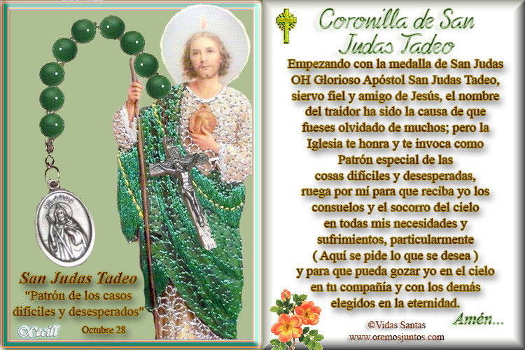 Coronilla de San Judas Tadeo, en 2 estampas